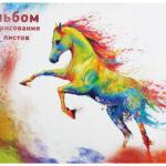 9c005-albom-dla-risovan-a4-40l-loshad